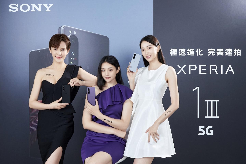 大師級旗艦手機Xperia 1 III 7月8日起開放預購,全系列共消光黑、消光灰與消光紫三色