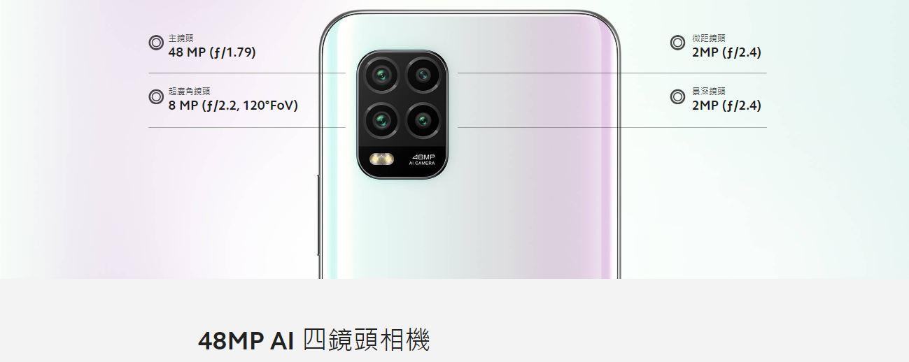 小米 10 Lite 5G