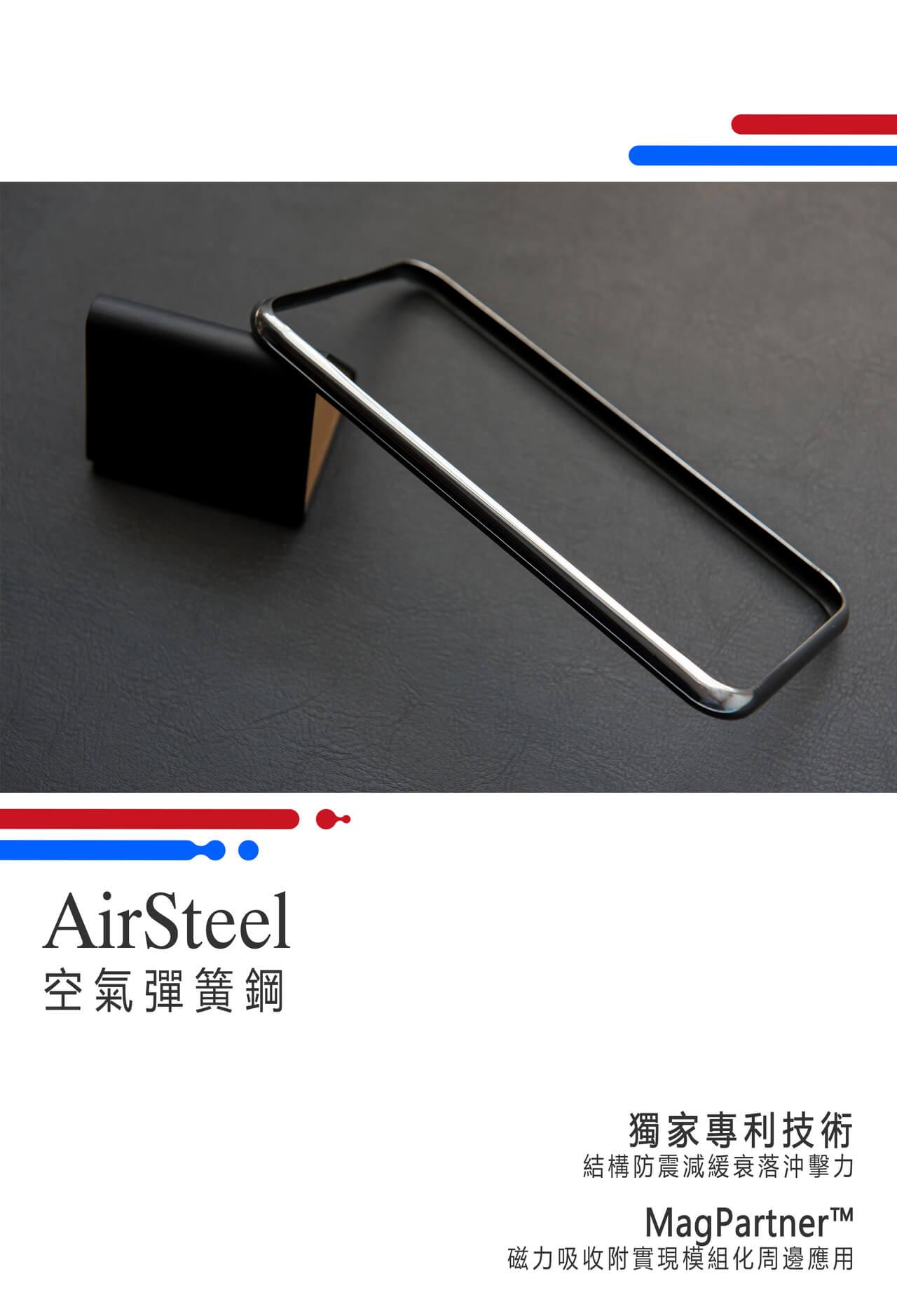太樂芬 NMDer 抗污防摔邊框 iPhone 11