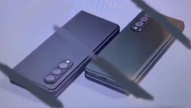 【快訊】三星最新摺疊機預告流出 首搭 UDC 螢幕下鏡頭技術