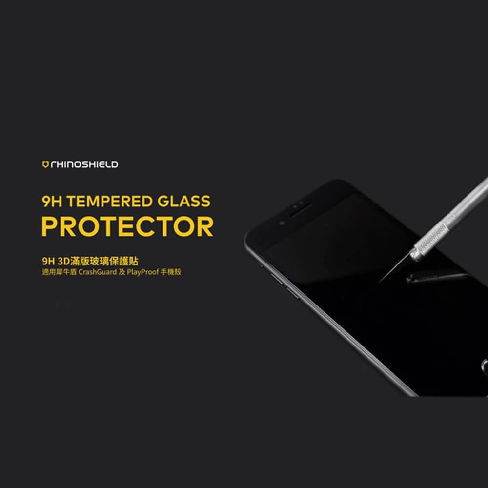 犀牛盾滿版玻璃保貼 黑 iphone 11 買一送一