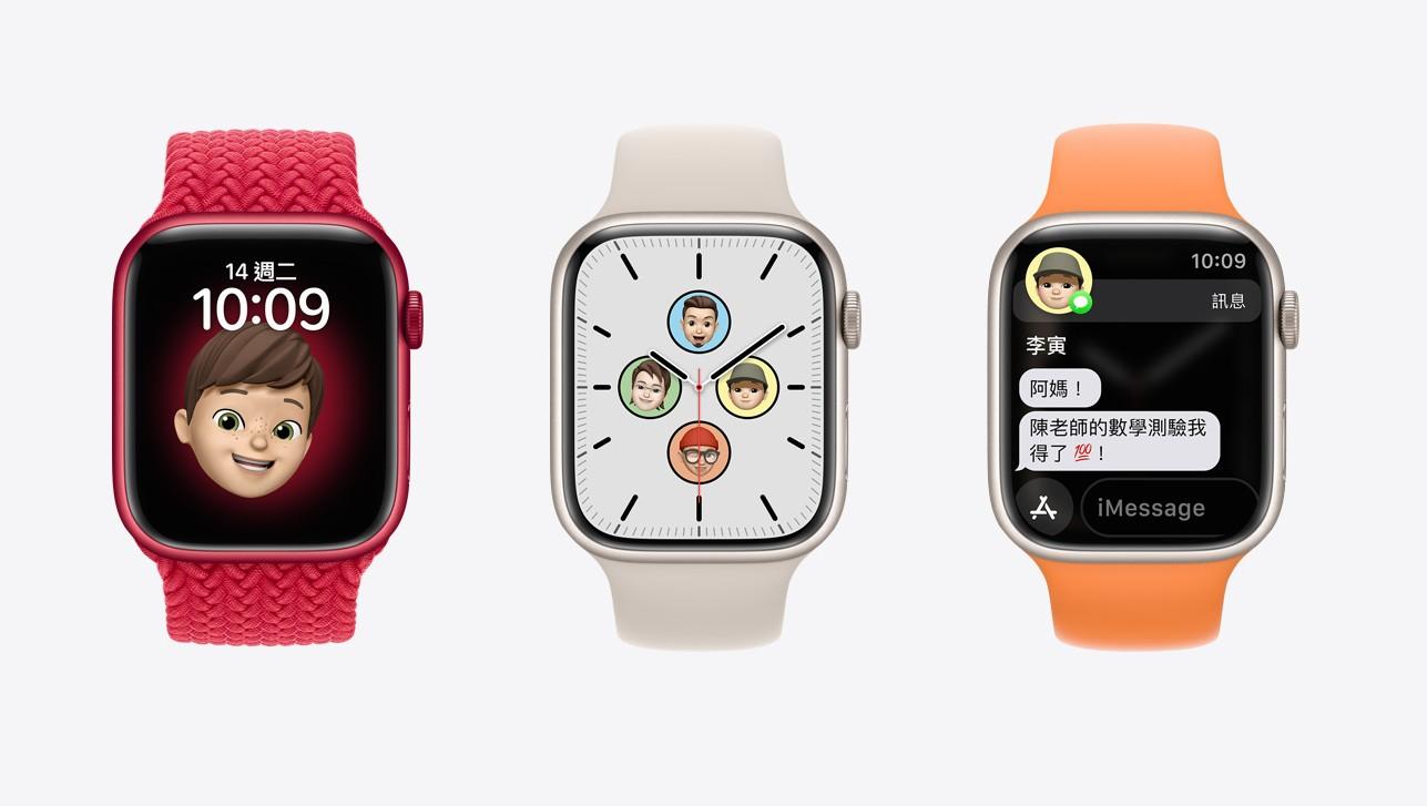 【快訊】Apple Watch 7要來了?預購、上市時間點曝