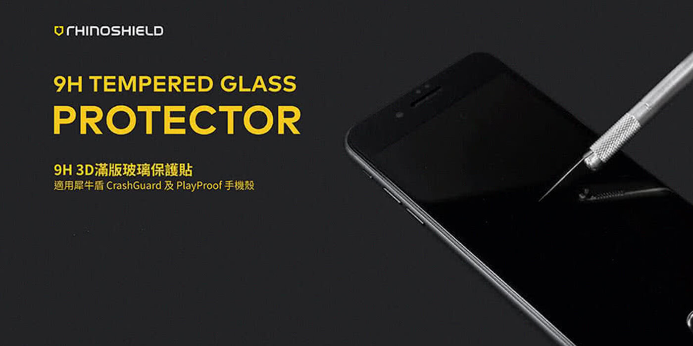 ★ 犀牛盾滿版玻璃保貼 黑 iphone11 Pro MAX 買一送一