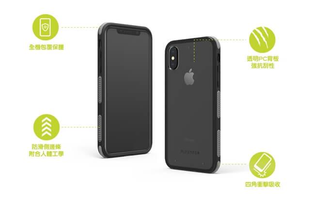 普格爾 坦克透明殼 iPhone 11 Pro MAX