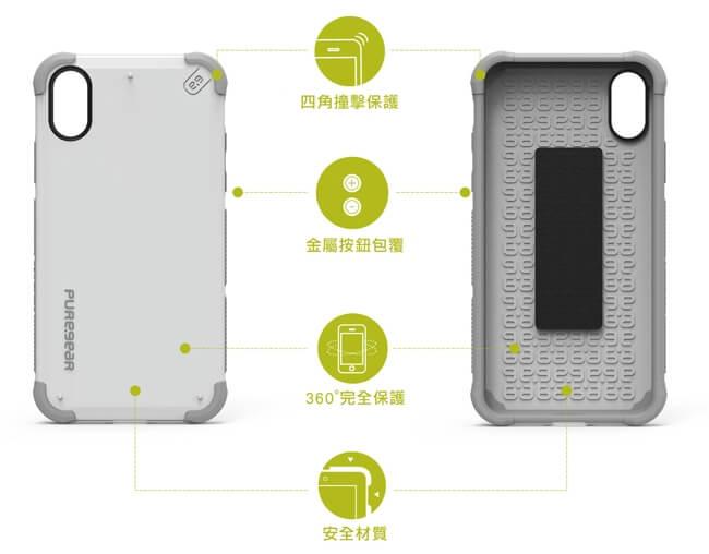 普格爾 坦克軍規殼 iPhone 11 Pro MAX