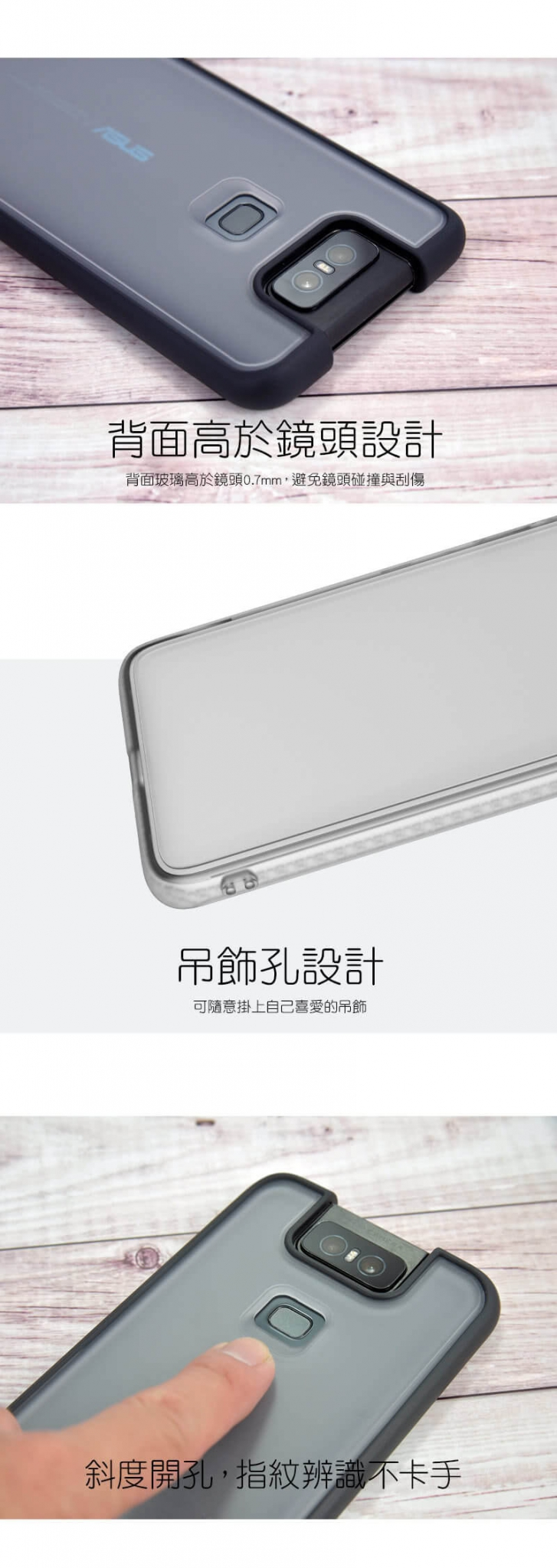HODA 柔石軍規防摔殼 Zenfone 6 (ZS630KL)
