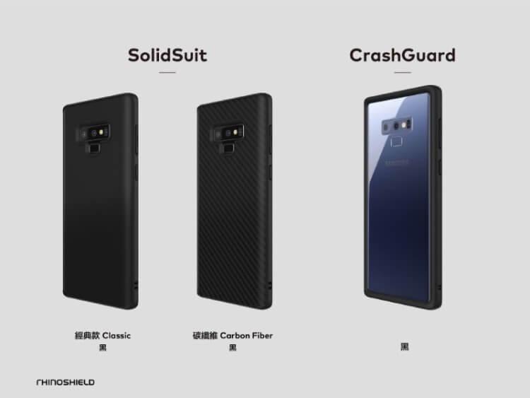 犀牛盾 SolidSuit 耐衝擊防摔殼 Samsung Note 9