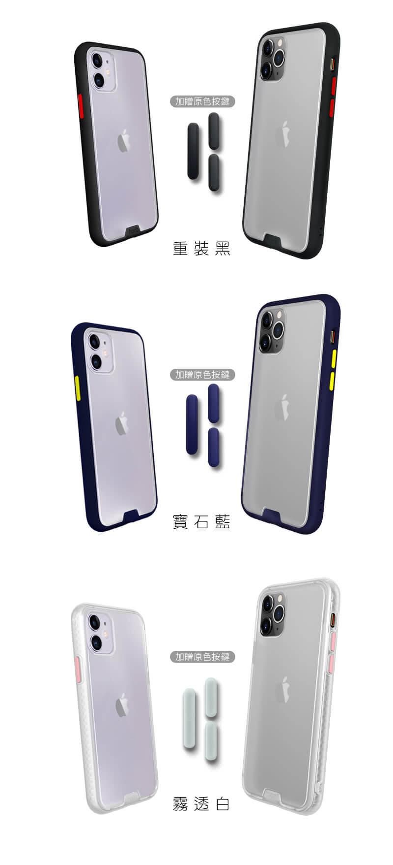 HODA 柔石軍規防摔殼 iPhone 11 Pro