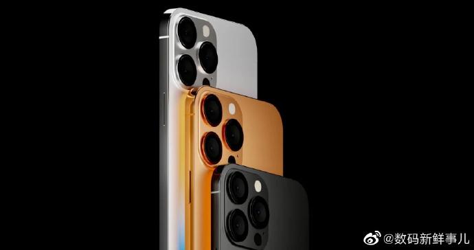 【快訊】iPhone13發售倒數!顏色、亮點一次介紹