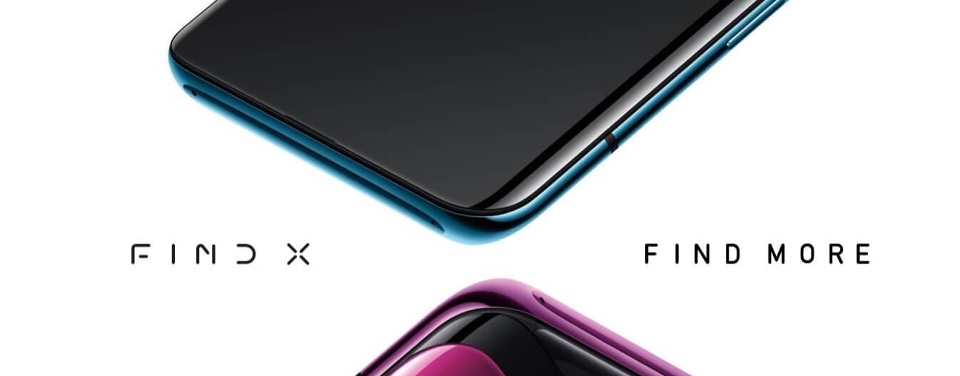 OPPO Find X 超級閃充版