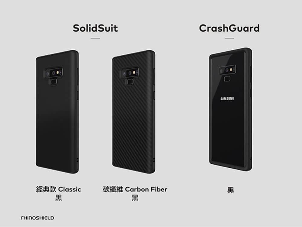 犀牛盾 耐衝擊邊框 Samsung Note 9