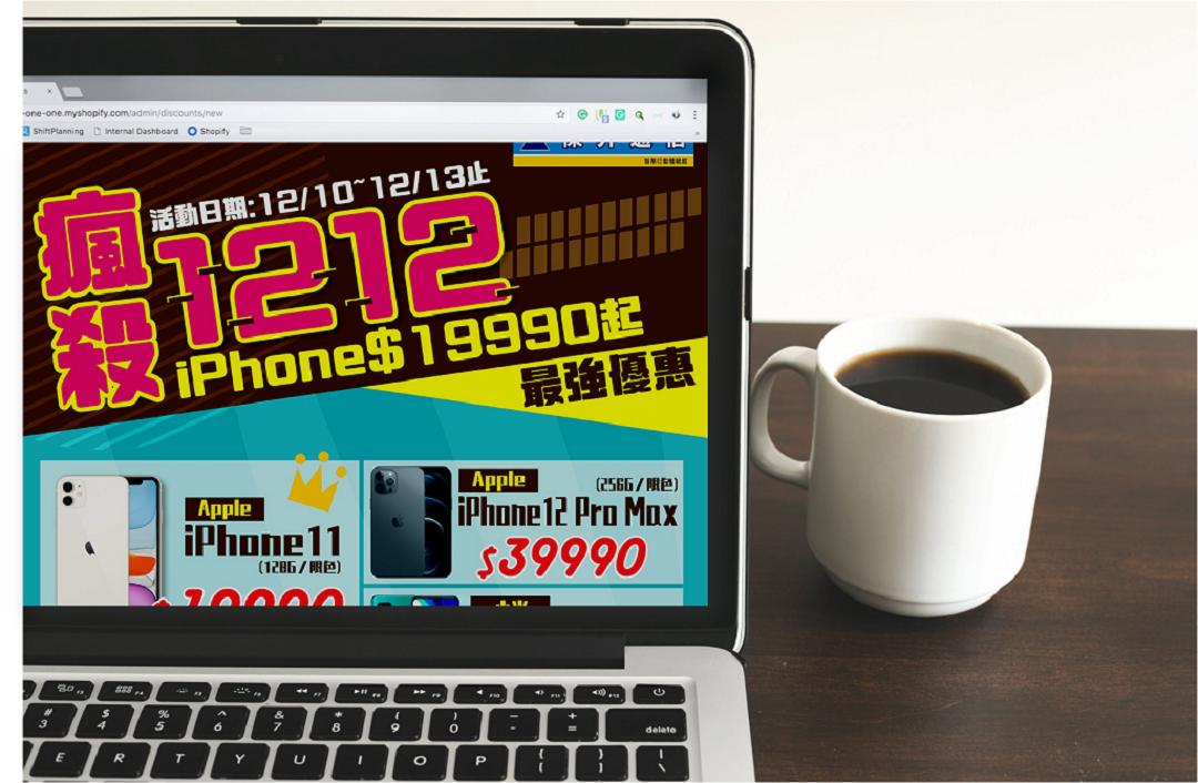 期待久的雙12來臨,各大品牌及電商平台紛紛開打,北台灣最大通信連鎖門市傑昇通信也加入戰局,力拼年終買氣,不但祭出9款旗艦機下殺1,400~6,000的折扣,再加開8款入門機型,提供給有選擇障礙,及趁機孝親的消費者,最低只要3,490元,即日起至12/13止,前往傑昇通路門市及官網購買,還能享豐富的購機贈品及終生服務,若是來不及跟上雙11的節奏,今年最後撿便宜的機會,千萬別錯過。