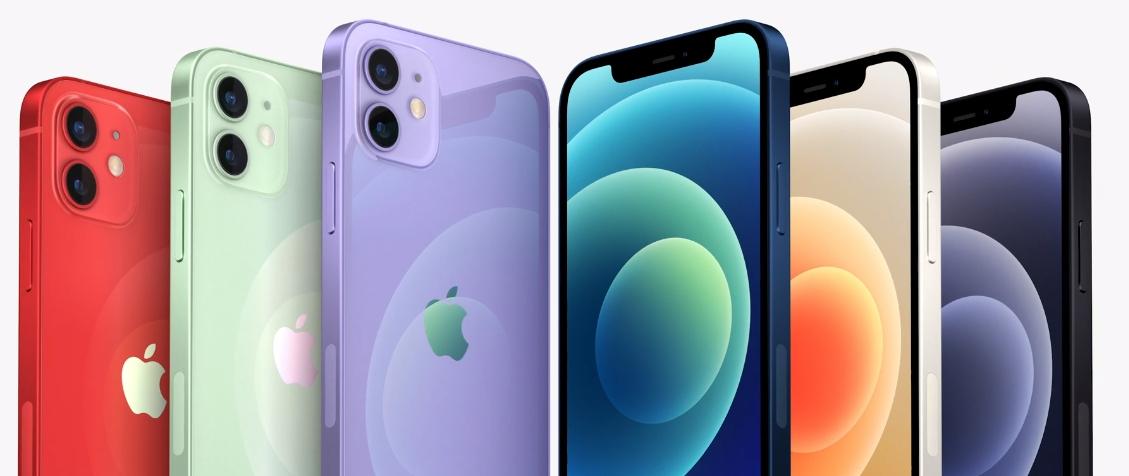 【快訊】iPhone 12嫩紫色有玄機 外媒報料:跟賈伯斯有關