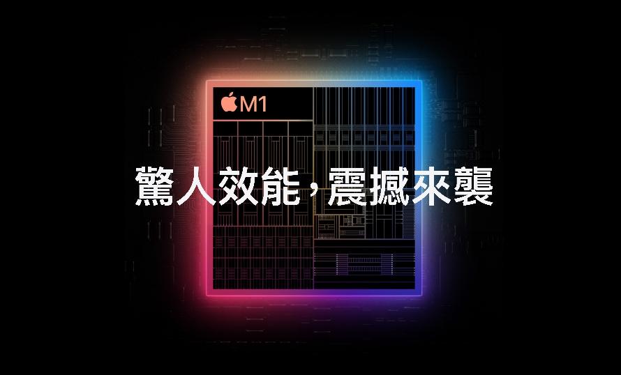 【快訊】最新iPad Pro跑分結果出爐!M1晶片發威 效能提升50%