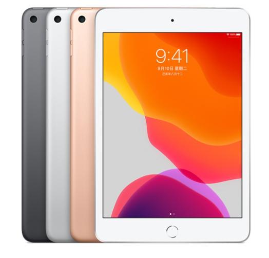 【快訊】螢幕再升級!蘋果最便宜的 A14 晶片產品來襲 分析師:今年登場
