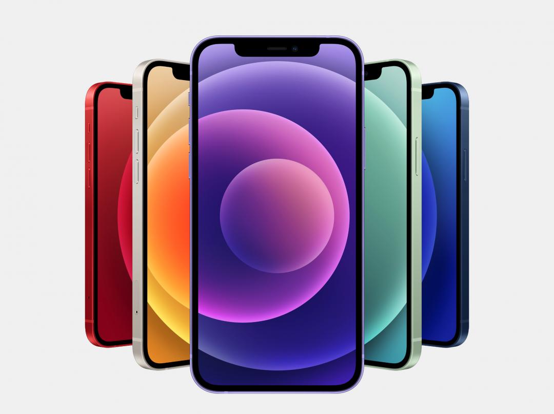 【快訊】iOS14.5更新來了!舊 iPhone 升級效能會提升嗎?