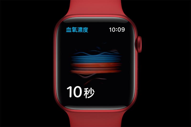 【快訊】新版 Apple Watch 傳聞再起 新款將加入血糖監測功能