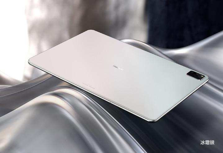 【快訊】華為 MatePad Pro 系列上市!成首款搭載鴻蒙 2.0 系統平板