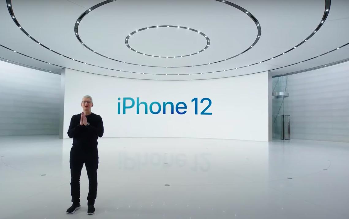 【快訊】蘋果秋季發表會將以實體舉辦?彭博社曝:要達成1條件