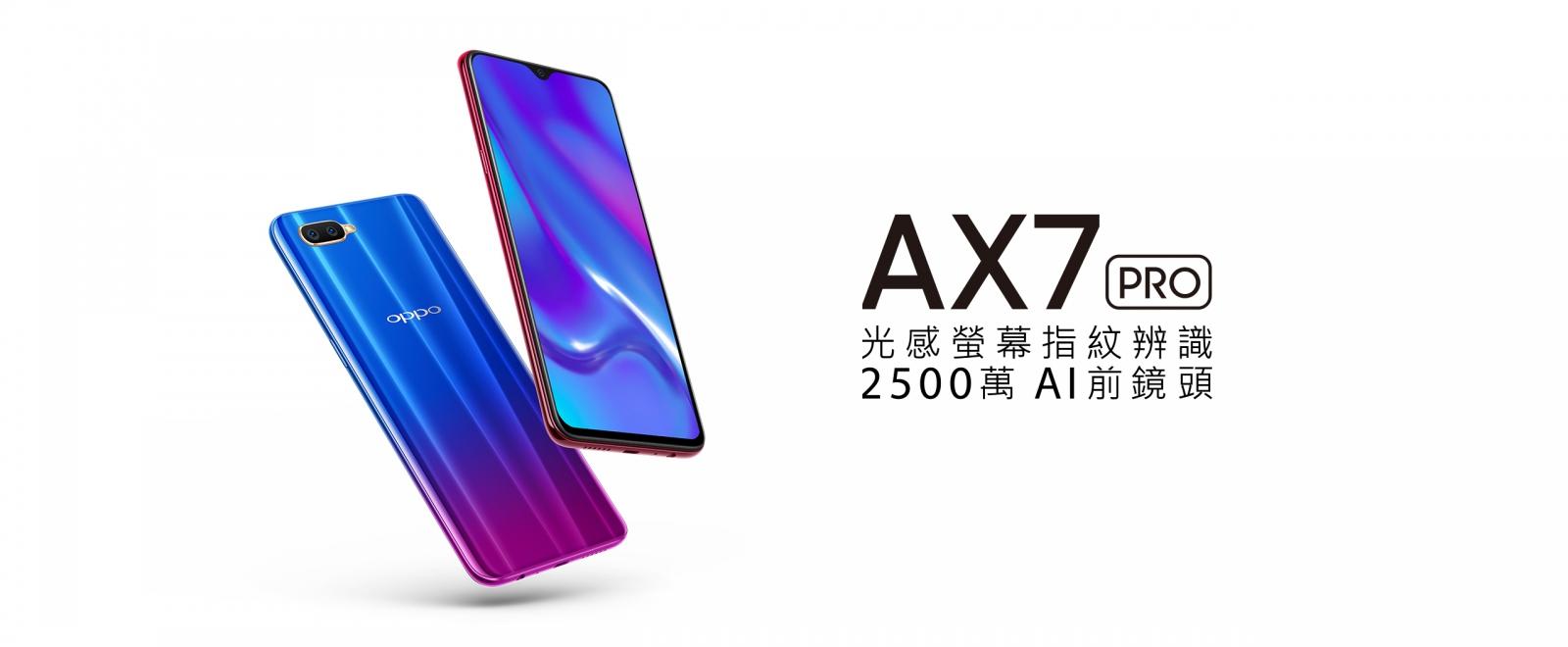 AX7 Pro