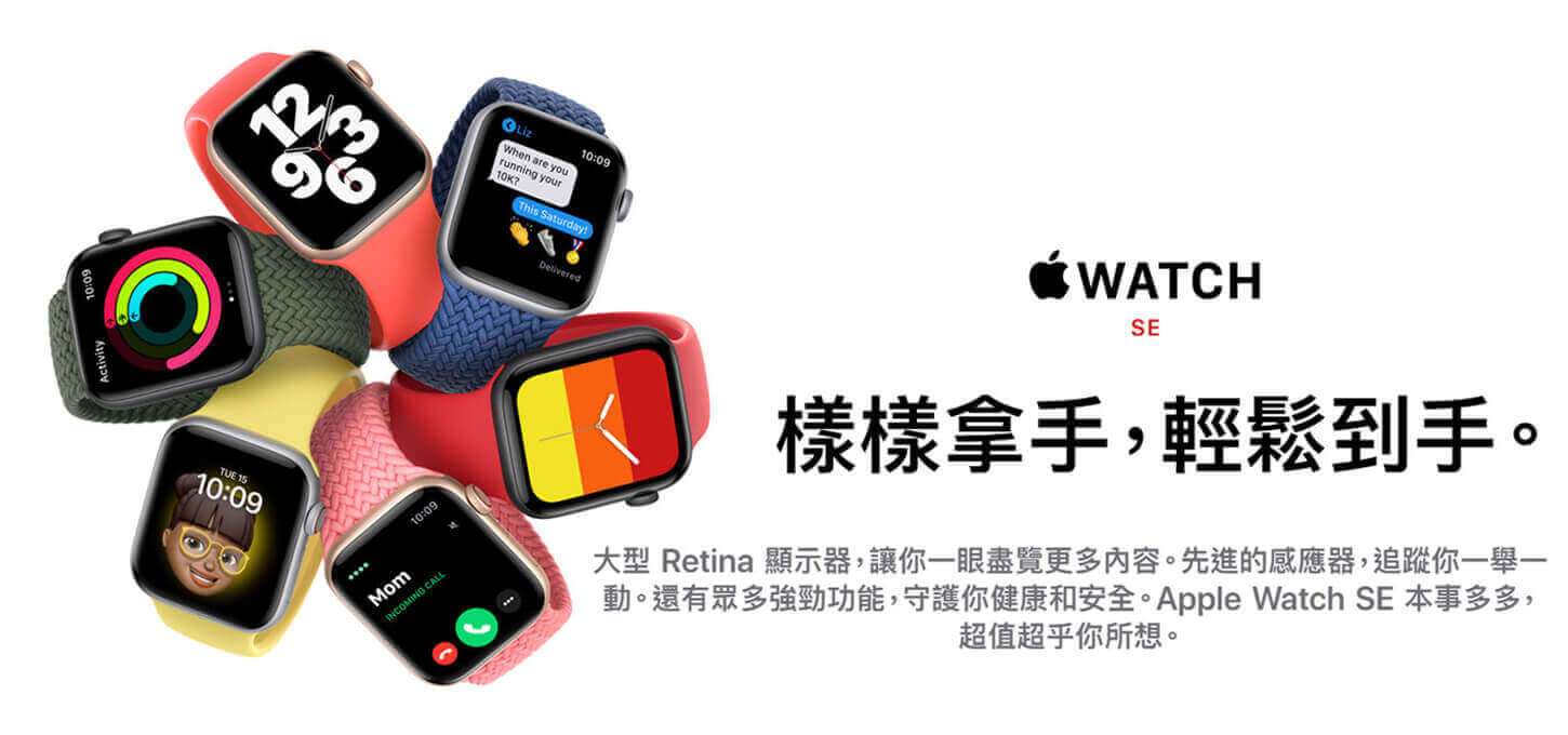 Apple Watch SE (40mm) LTE