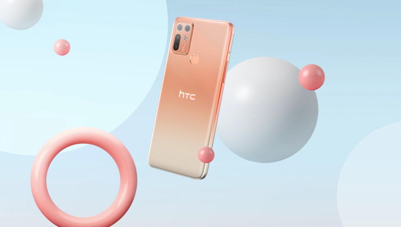 【購機技巧】2021第三季HTC手機推薦!旗艦、中高階機型一次看