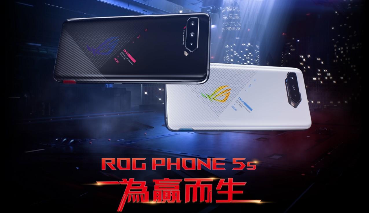 【機型介紹】華碩ROG Phone 5s規格特色及評價!哪裡買價格最便宜?