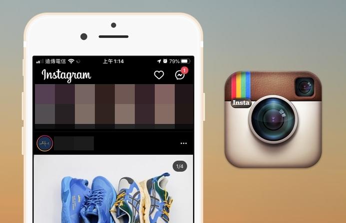 【科技新知】Instagram(IG)如何偷看私訊不顯示已讀?教你這招小技巧