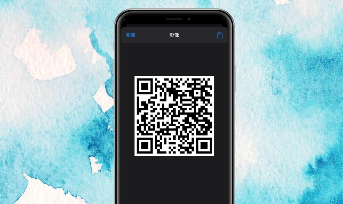 【手機專知】iPhone如何製作網站的「QR Code行動條碼」?教你一鍵快速生成!