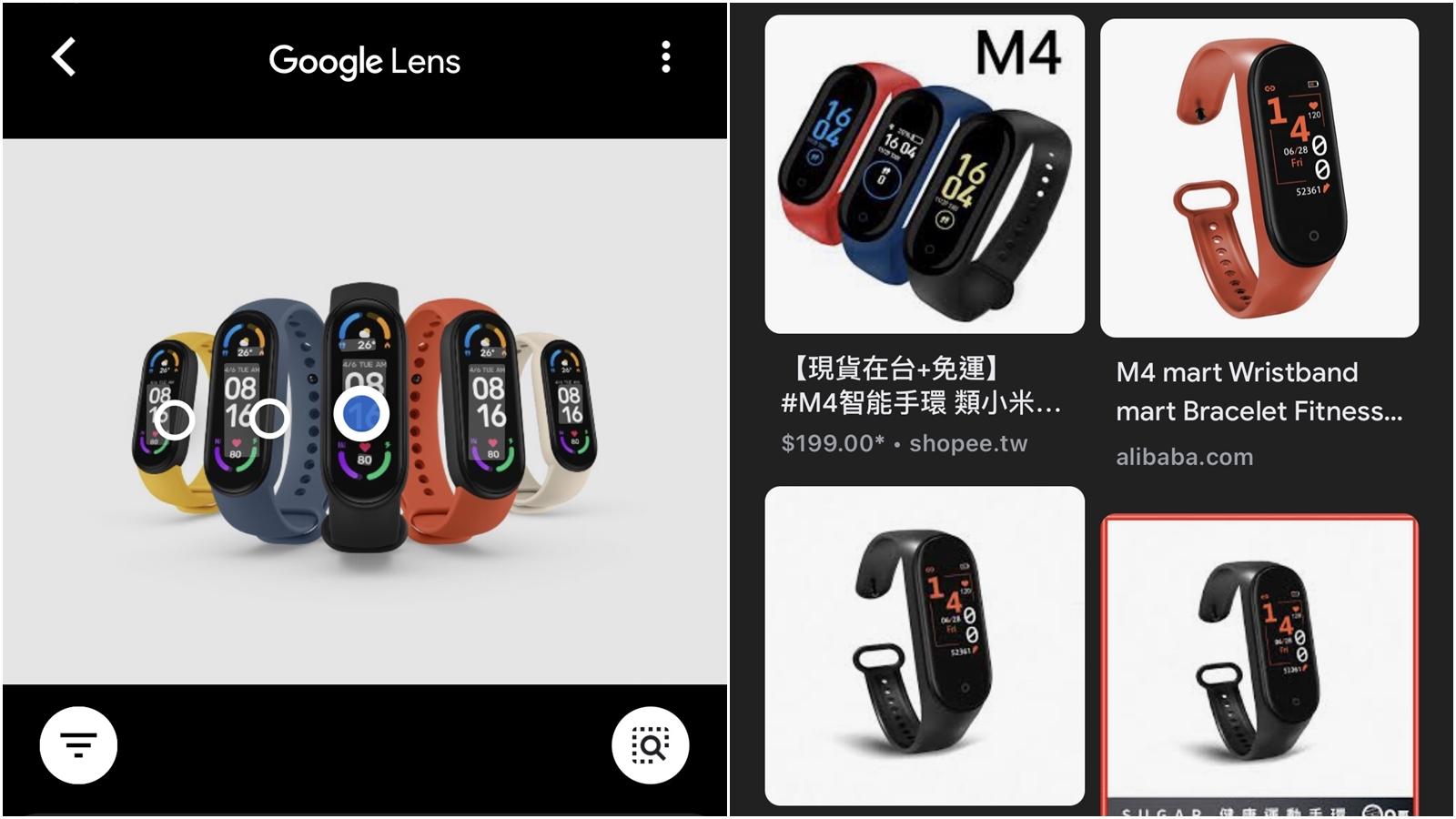 【手機專知】iPhone/Android手機如何「以圖搜圖」?一鍵就能搞定!