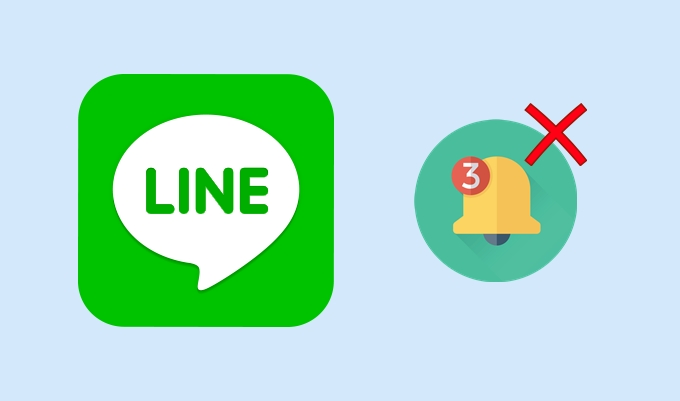 【科技新知】LINE如何關閉官方帳號/應用程式/遊戲的提醒通知?防止被訊息通知轟炸!