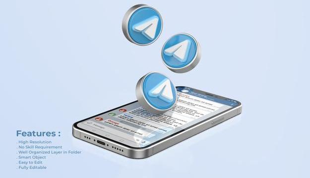 【科技新知】Telegram如何隱藏自己的電話號碼?不怕個資外洩!