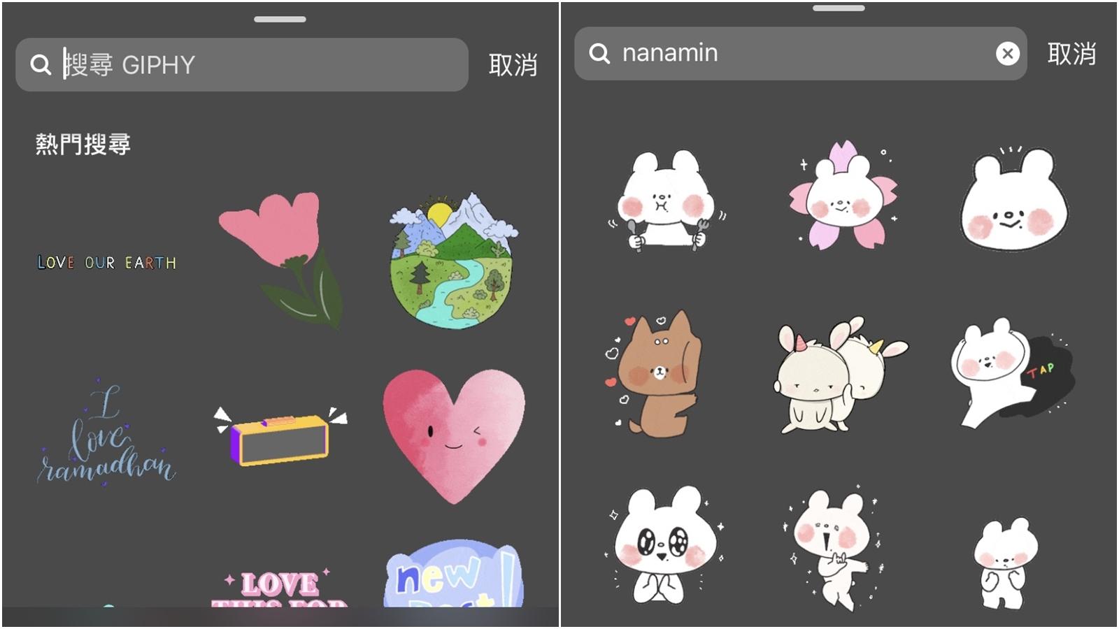 【科技新知】Instagram(IG)限時動態GIF動圖推薦!日系小清新、花草和可愛動物精選