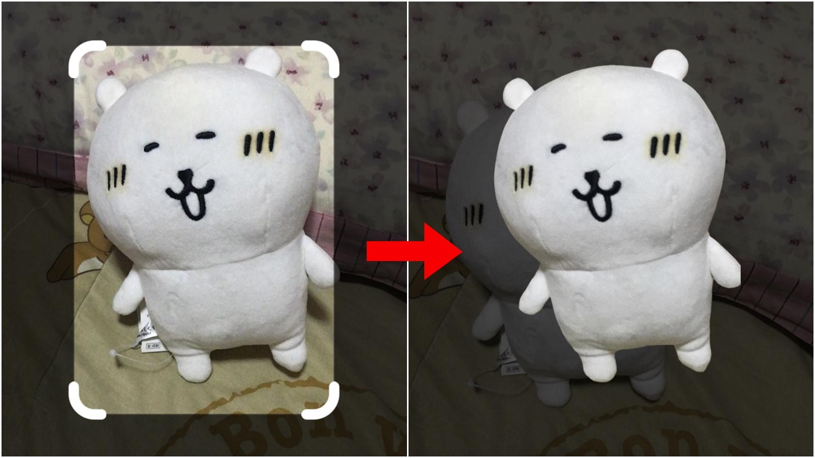 【APP推薦】ClipDrop 拍照自動去背APP介紹!識別物體一秒即時去除!