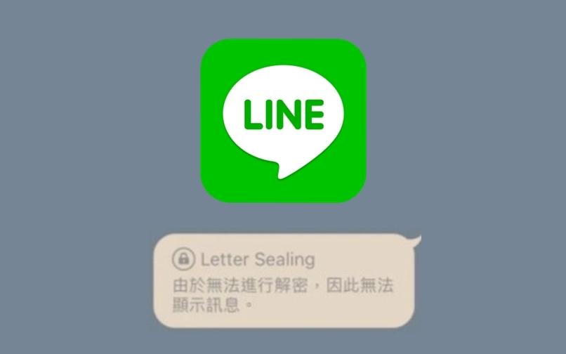 【科技新知】換機前必看!LINE聊天紀錄無法顯示?教你如何關閉「Letter Sealing」功能