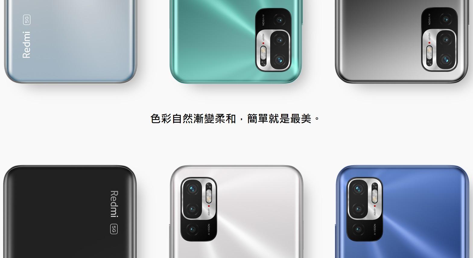 【手機專知】紅米Note 10跟Note 10s的不同差異為何?消費者該怎麼選擇?
