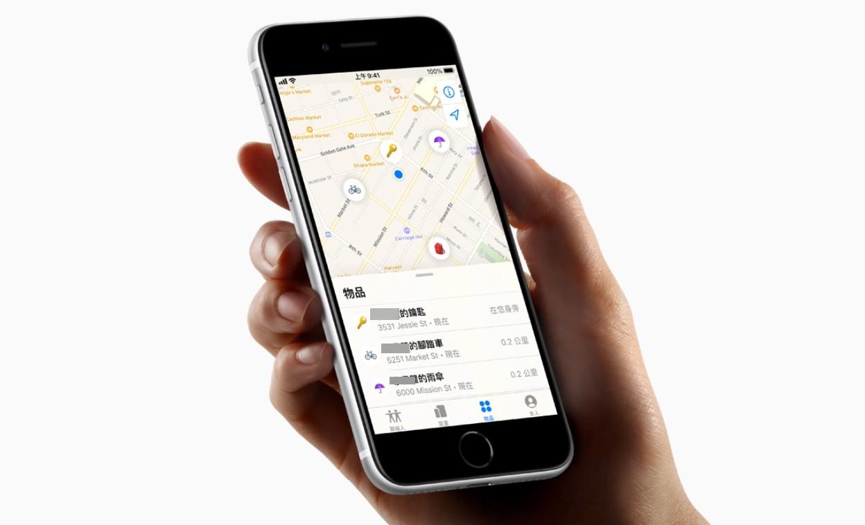 【手機專知】iPhone如何關閉「尋找我的iPhone」功能?