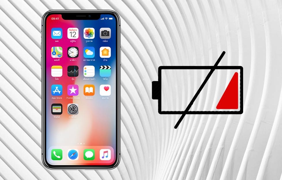 【手機專知】iPhone電量顯示異常、百分比數字不見了?教你3方法解決