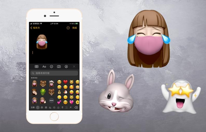 【手機專知】iPhone如何下載Memoji表情貼圖?一鍵快速儲存教學
