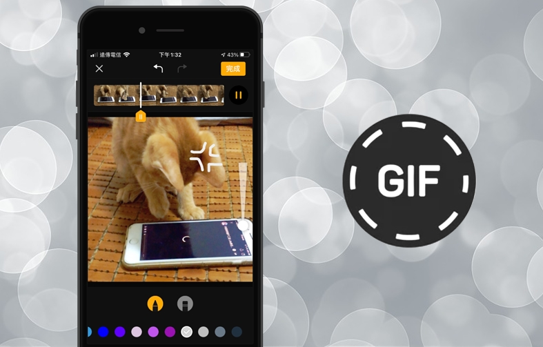 【科技新知】如何用手機自製GIF動圖?5步驟快速完成!