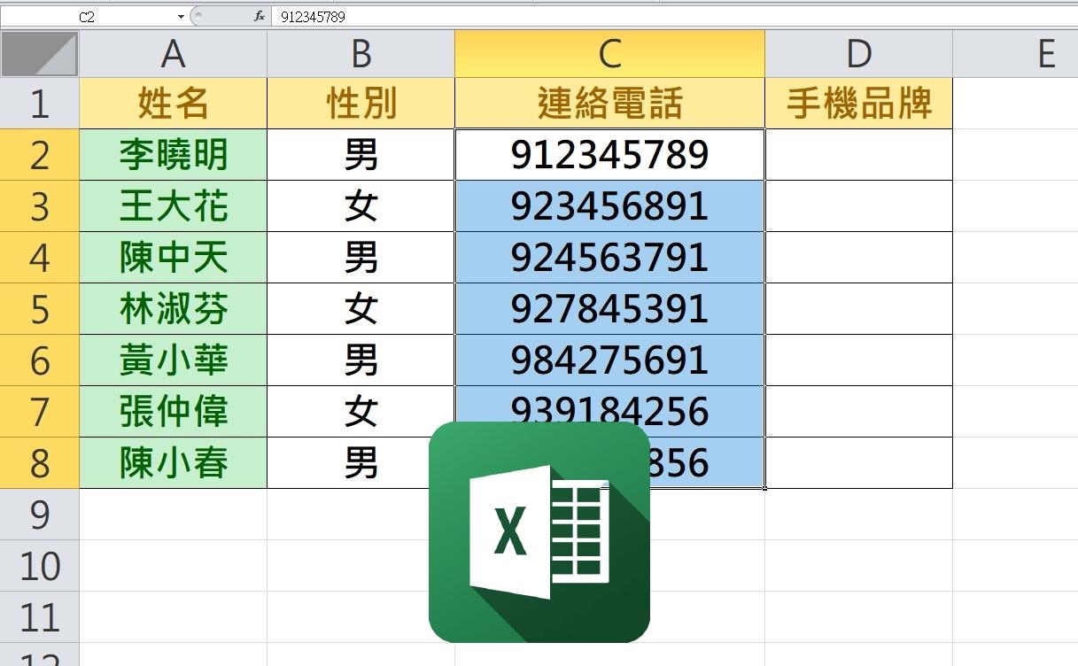 【科技新知】Excel輸入手機號碼無法顯示數字「0」怎麼辦?解決方法看這裡!