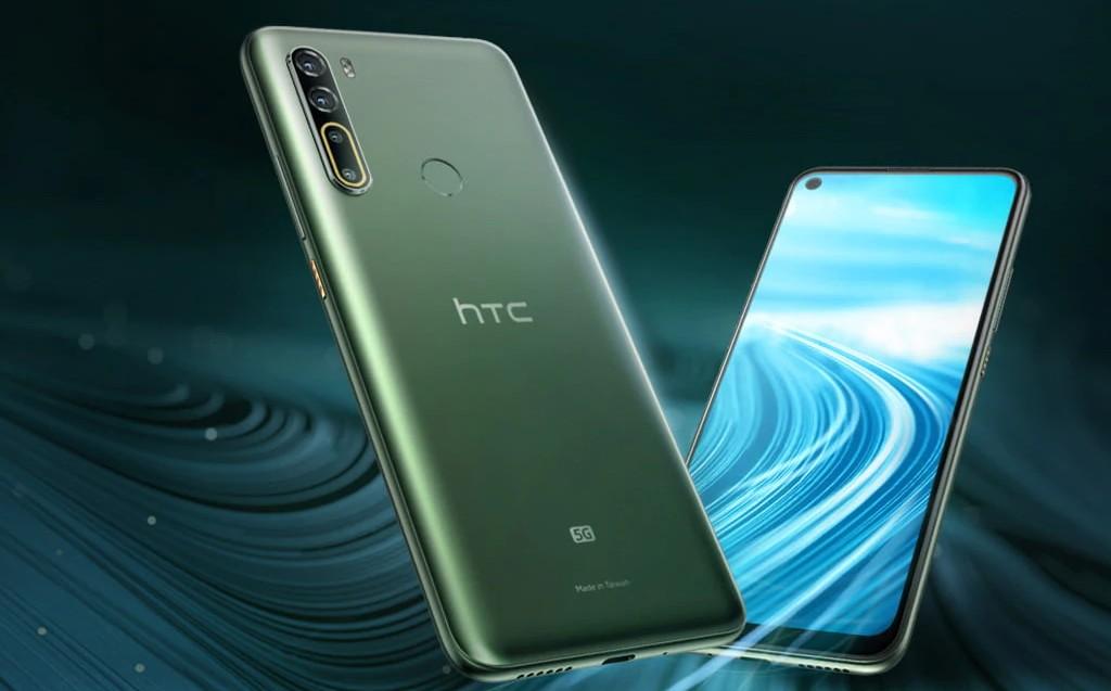 【機型介紹】HTC U20規格特色及評價!哪裡買價格最便宜?