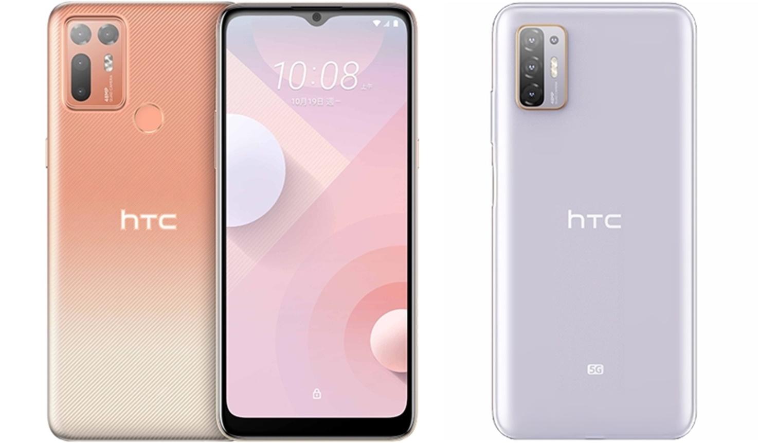 【機型比較】HTC Desire 21 Pro跟20+的不同差異為何?該怎麼選擇?哪裡買最便宜?