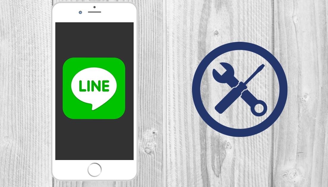 【科技新知】誤刪LINE聊天紀錄沒備份如何救回?UltData資料救援軟體完整教學