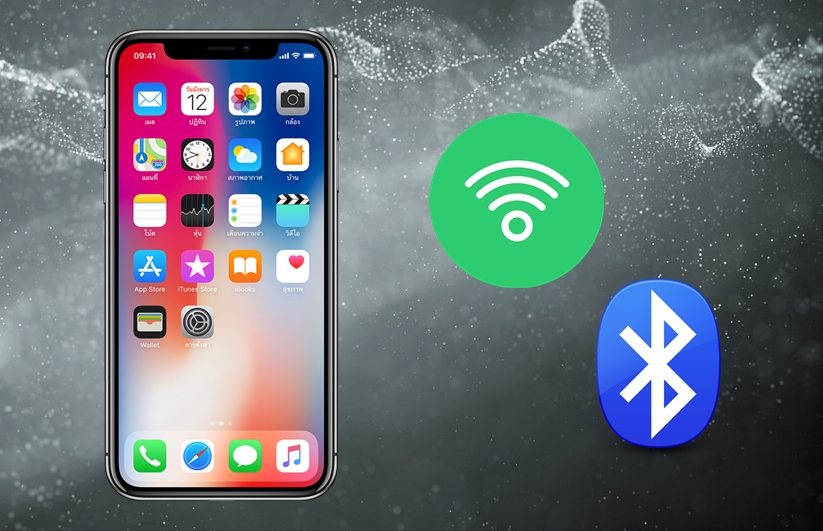 【手機專知】iPhone如何一鍵關閉WiFi+藍牙?教你這招設定!