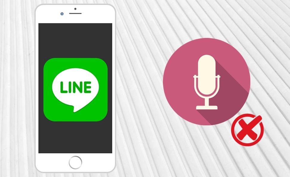 【科技新知】LINE語音通話麥克風沒聲音怎麼辦?教你3方法檢查設定!