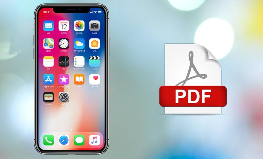 【手機專知】iPhone如何將照片轉為PDF檔?教你這方法搞定!