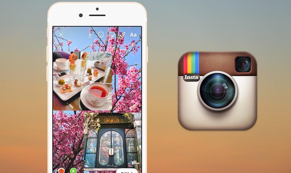 【科技新知】Instagram(IG)如何在限時動態加入多張圖片?教你這2招!