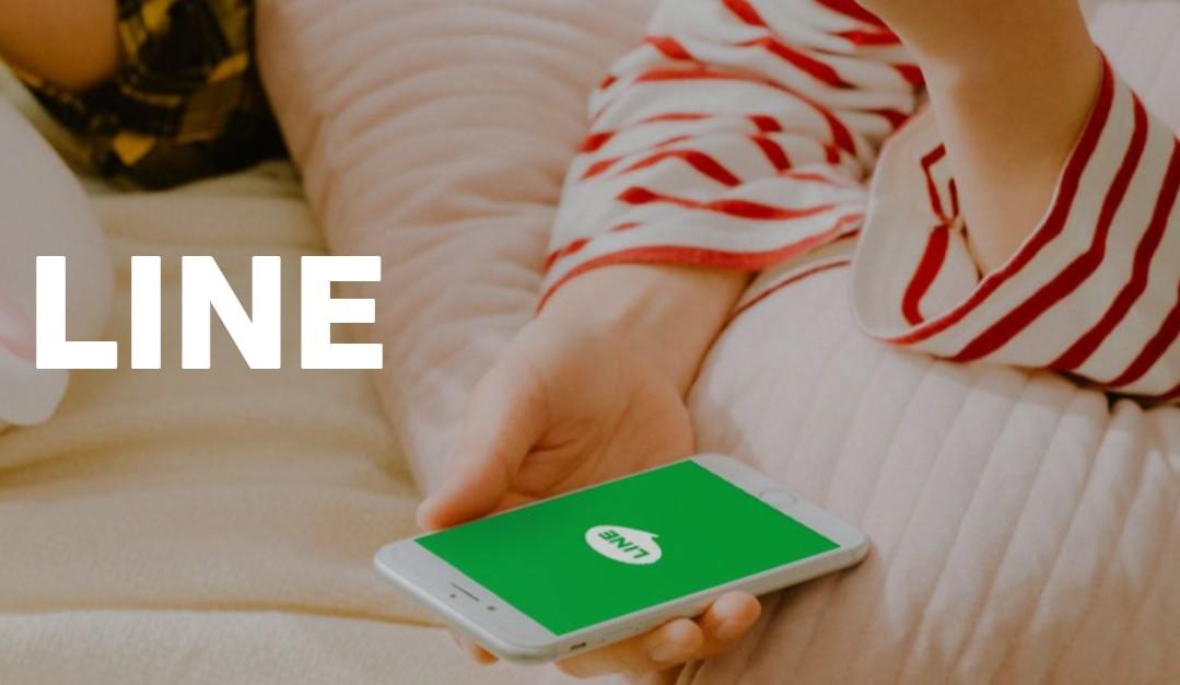 【科技新知】LINE聊天記錄如何恢復?iPhone/Android手機還原方法整理