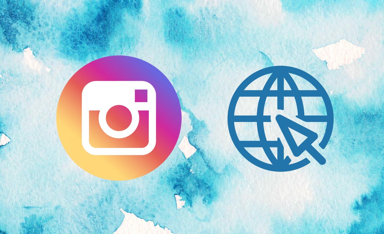 【科技新知】Instagram (IG)如何查看開啟過的網頁連結?如何隱藏紀錄?